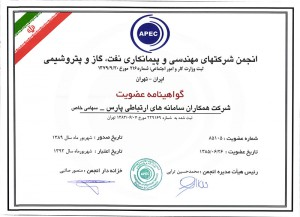 "Membership of ""Association of Petroleum Industry Engineering & Construction Companies"""
